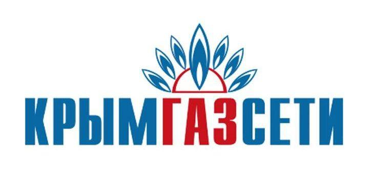 Клиенты АСЦ Аллат:   КрымГазСети