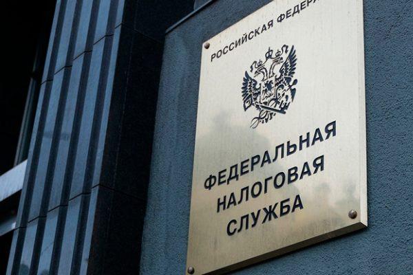 ФНС впервые выложила в Сеть информацию о задолженности компаний по налогам